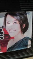 岡本夏生 公式ブログ/岡本夏生&うなぎのコラボイベントイン神戸の巻 画像3