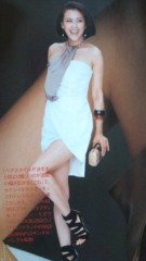 岡本夏生 公式ブログ/美STORY 8月号に4ページも出てるだよ〜マジ凄くねぇ〜?!(汗) 画像3