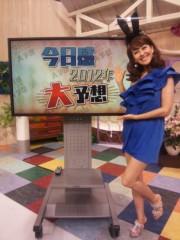 岡本夏生 公式ブログ/7日(土) 24時45分〜25時40分テレビ朝日【バブルは最高 画像2