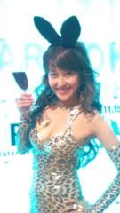 岡本夏生 公式ブログ/君の瞳にスパークリングワインでカンパーイ(爆) 画像1