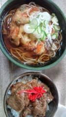 岡本夏生 公式ブログ/カレーも食べたよ 画像1