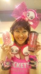 岡本夏生 公式ブログ/ナニティー帽子とタンブラーとお弁当箱の巻 画像2