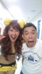 岡本夏生 公式ブログ/今晩7時〜9時まで爆、爆、爆笑問題見てくださいね。 画像1