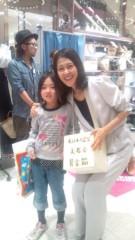 岡本夏生 公式ブログ/第2回岡本夏生ひとり募金活動の日程と時間が決まりました。 画像3