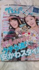 岡本夏生 公式ブログ/『ニコラ』新潮社480 円7月1 日発売52ページ〜53ページを見てほ 画像2