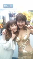 岡本夏生 公式ブログ/ほしのあきちゃんと史上最年長グラビアアイドルの巻(爆) 画像1