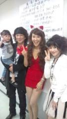 岡本夏生 公式ブログ/全国ネットゴールデン久々に映りましたからぁぁー!(爆) 画像1