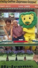 岡本夏生 公式ブログ/お久しぶりーふの「ごきげんよう」よろしくマンボー 画像1