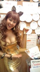 岡本夏生 公式ブログ/サンジャポのロケの写真かなり時差コメだっちゅーの(汗) 画像3