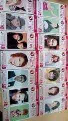 岡本夏生 公式ブログ/2010年最後の朝はサンジャポファミリー娘全員集合だっちゅーの 画像2