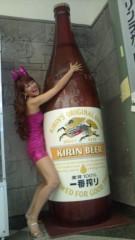 岡本夏生 公式ブログ/明日の『サンデージャポン』は、みな実屋拡大版だっちゅーの 画像1