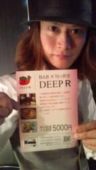 岡本夏生 公式ブログ/サンジャポ芸能ニュースで1 位をとったどぉーの巻 画像2