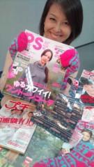 岡本夏生 公式ブログ/小学館のプチセブン今はPS にお邪魔しましたからぁー 画像1