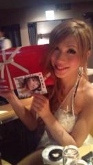 岡本夏生 公式ブログ/ベルちゃ26 歳のお誕生日おめでとうございまーちゅ! 画像2