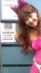 岡本夏生 公式ブログ/『ピラメキーノ』ではんにゃさんと…パチリと 画像3