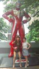 岡本夏生 公式ブログ/物資の手配お疲れマンボ〜( 涙)シュワッチ! 画像2