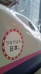 岡本夏生 公式ブログ/今日のラジオの生放送!緊急告知入りま〜す! 画像2