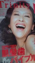 岡本夏生 公式ブログ/Trinity 女性誌の表紙!ついにデビューしちゃいましたぁーの巻 画像1