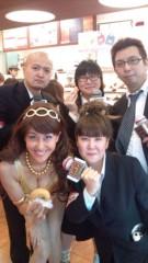 岡本夏生 公式ブログ/サンジャポ軍団とミスタードーナツはいかが? 画像3