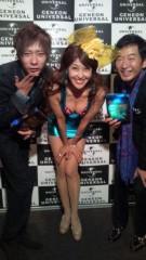 岡本夏生 公式ブログ/石田純一さんいしだ壱成さん親子だっちゅーの 画像3