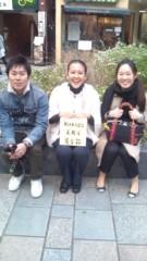 岡本夏生 公式ブログ/緊急告知!!明日4 回目の募金活動を表参道でやります! 画像2