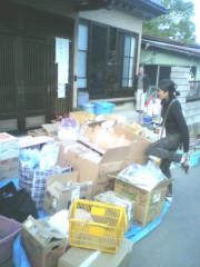 岡本夏生 公式ブログ/物資を送る方に重要なお知らせよ。必ず目を通してぇ〜!4649 マ 画像3