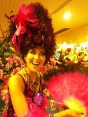 岡本夏生 公式ブログ/TBS系夜9時から世界のコワ〜イ女たち今夜は珍バレンタイン美女 画像3