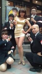 岡本夏生 公式ブログ/サンジャポ軍団とミスタードーナツはいかが? 画像2