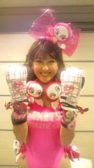 岡本夏生 公式ブログ/スキーの手袋とお久しブリーフの巻(爆) 画像1