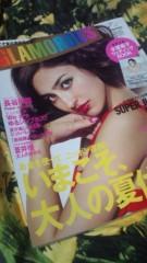 岡本夏生 公式ブログ/夏女、岡本夏生ついに女性誌『グラマラス』デビューの巻 画像3