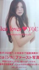岡本夏生 公式ブログ/Cica「シカ」さんがぁーファースト写真集だしましたからぁー 画像1