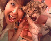岡本夏生 公式ブログ/43ライオンとボディコンと水着 画像1