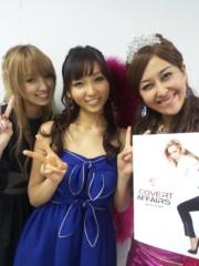 岡本夏生 公式ブログ/写真だけ続きだよ!「コバート・アフェア」ジャパン・スペシャル 画像2