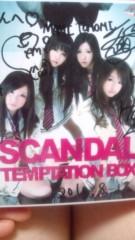岡本夏生 公式ブログ/SCANDALさんのライブ行ってきま〜すからぁー!! 画像1
