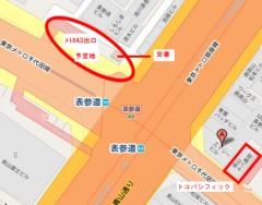 岡本夏生 公式ブログ/東京での募金活動の日程と場所が急きょ決まりました! 画像1