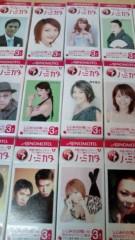 岡本夏生 公式ブログ/2010年最後の朝はサンジャポファミリー娘全員集合だっちゅーの 画像1