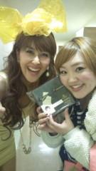 岡本夏生 公式ブログ/柳原可奈子ちゃんとホワイトバレンタインデーの巻 画像1