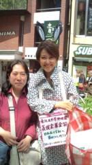 岡本夏生 公式ブログ/4回目の募金活動お陰様で無事終了致しました。 画像1