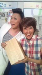 岡本夏生 公式ブログ/大好きな中尾ミエさんと5 時に夢中金曜レギュラーの皆さんと… 画像3