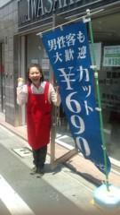 岡本夏生 公式ブログ/今後の物資の送り先の住所のみ貼り付けますね。 画像3