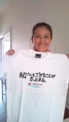 岡本夏生 公式ブログ/私たちにも、できることがきっとある。 画像1