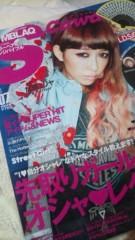 岡本夏生 公式ブログ/『Sカワイイ!』主婦の友社7 月号700 円138ページ見てほしいの 画像3