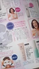 岡本夏生 公式ブログ/『美メソット』記念すべきVol 1 に岡本夏生のガチンココスメコー 画像3