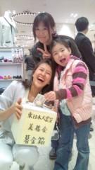 岡本夏生 公式ブログ/愛ある子供達にかこまれて… 画像3