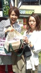 岡本夏生 公式ブログ/4回目の募金活動お陰様で無事終了致しました。 画像3
