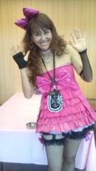 岡本夏生 公式ブログ/今夜はテレビ東京『アリなし』だよチャンピオン大会だっちゅーの 画像1