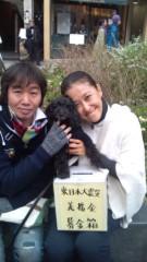 岡本夏生 公式ブログ/表参道で出逢えたワンコです。 画像3