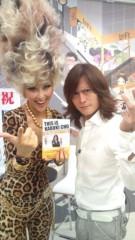 岡本夏生 公式ブログ/46歳の誕生日を頼朝社長とアメブロスタッフに手厚くお祝いされて 画像3
