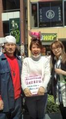 岡本夏生 公式ブログ/ごめんなさい。計算間違えましたぁー(汗) 画像2