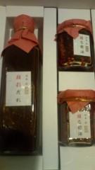 岡本夏生 公式ブログ/杉本彩さんからの極上の贈り物パート2の巻 画像3